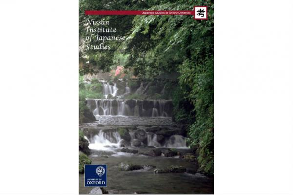 nissan brochure edit