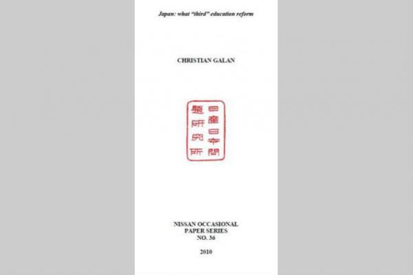 nissan paper no 36 edit